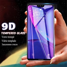 Huawei P10 9D Tempered Glass Screen Protector